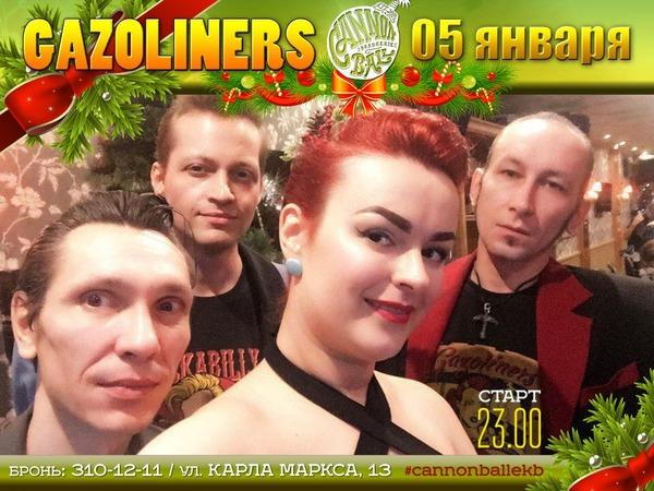 концерт Gazoliners в Cannonball Brasserie 5 января 2018