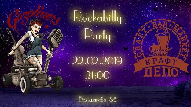 концерт Gazoliners 22 февраля в баре Крафт Депо на Большакова 85