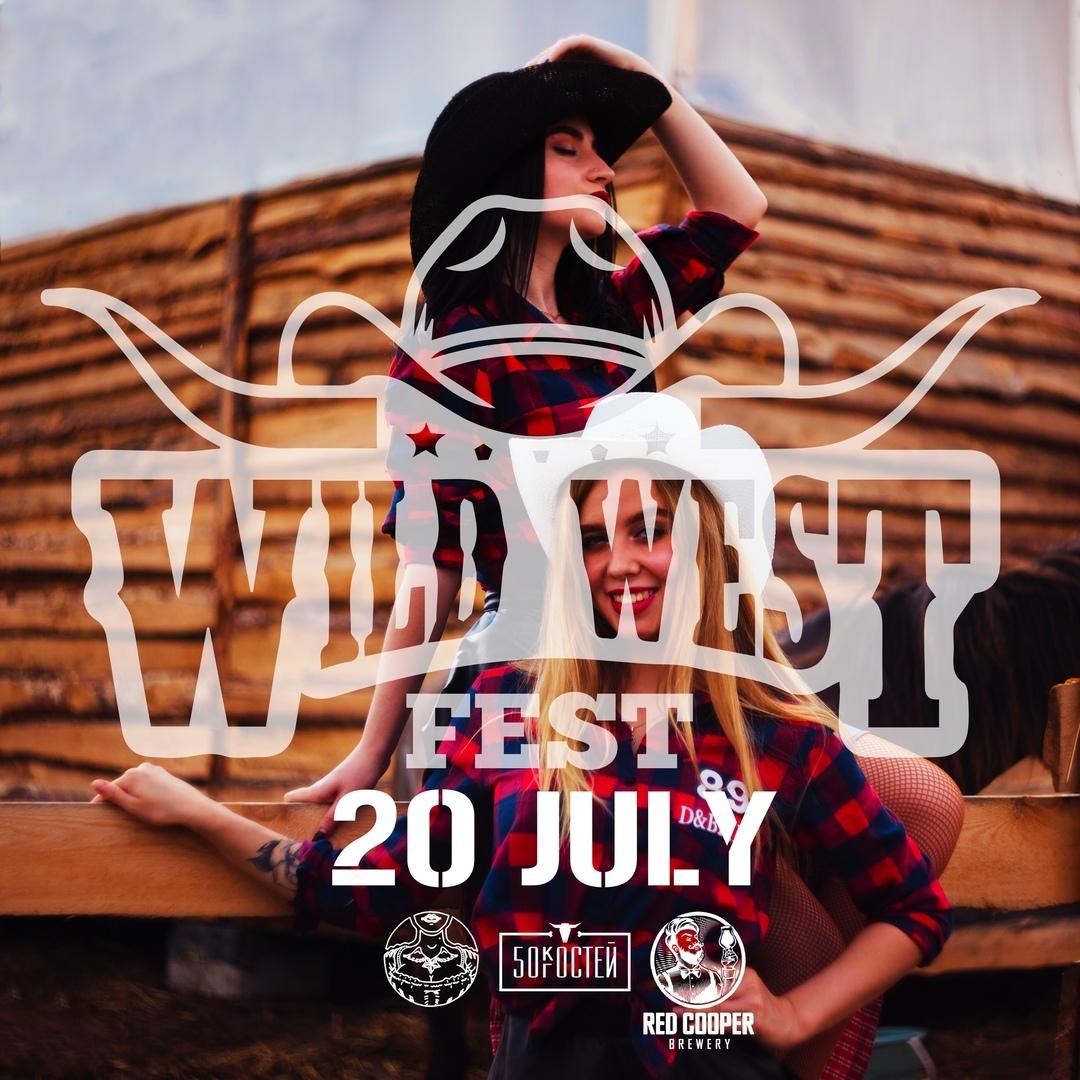 концерт Gazoliners на Gazoliners на Wild West Fest, 20 июля 2019, Екатеринбург