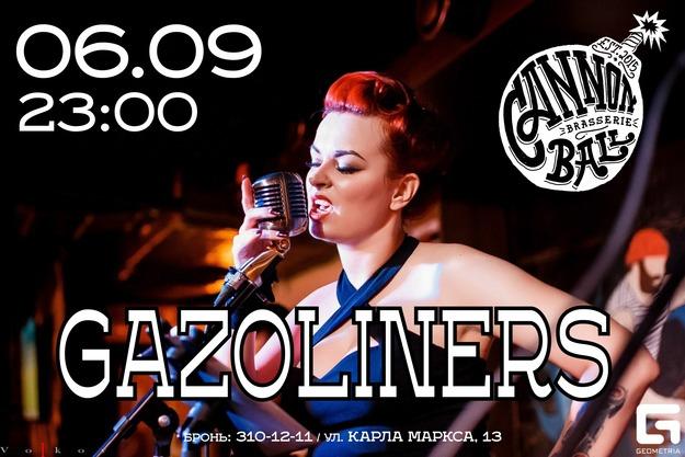 концерт Gazoliners в Cannonball, Екатеринбург 6 сентября 2019