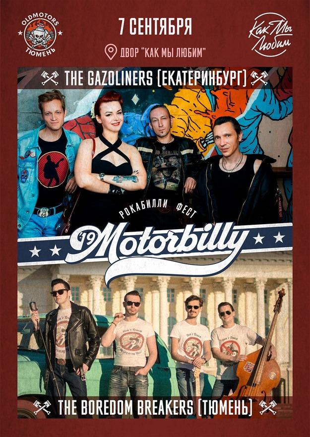 концерт Gazoliners в Тюмени, Motorbilly, 7 сентября 2019