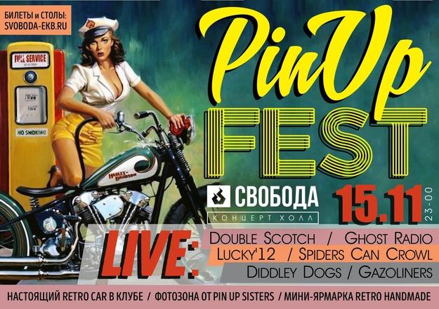 PIN UP FEST 15 ноября 2019, клуб Свобода, Екатеринбург