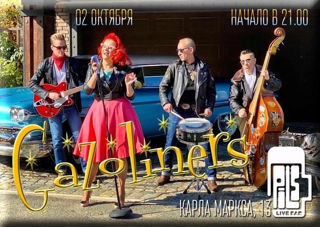 концерт Gazoliners 2 октября в баре Pils, Екатеринбург, Карла Маркса 13