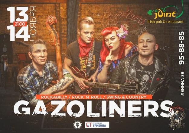 концерты группы Gazoliners в Joint Pub Сургут, 13-14 ноября