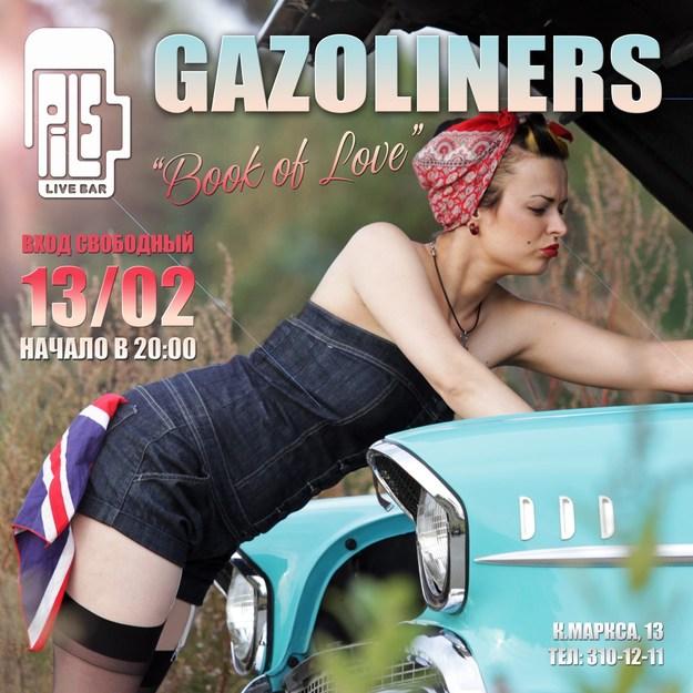 концерт Gazoliners 13 февраля в Pils Live Bar, Екатеринбург