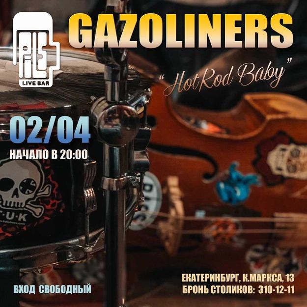 концерт Gazoliners в Pils Live Bar, 2 апреля 2021