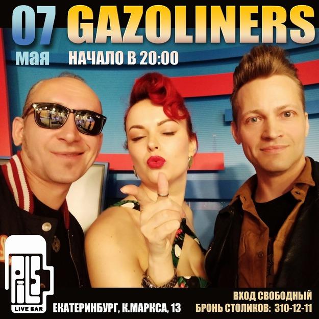 концерт Gazoliners в Pils Live Bar, 7 мая 2021