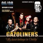 концерт Gazoliners в баре Pils, 6 августа 2021